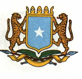 [Coat of arms - Somalia]