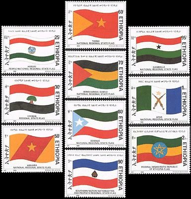 [Ethiopian flag stamps]